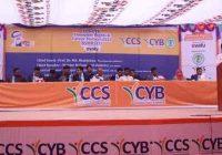 গোপালগঞ্জে ১৫শ শিক্ষার্থীকে 'ভোক্তা অধিকার' প্রশিক্ষণ