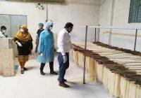 সারাদেশে তদারকিমূলক অভিযান, ১৫৮ ব্যবসাপ্রতিষ্ঠানকে জরিমানা