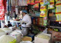 চট্টগ্রামে তদারকিমূলক অভিযান, ২৭ হাজার টাকা জরিমানা