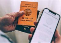 'ভ্যাকসিন পাসপোর্ট'দেবে সরকার
