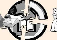 দুর্নীতি দূর করতে প্রয়োজন সংস্কৃতির পরিবর্তন